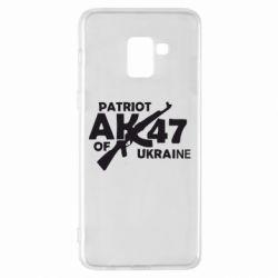 Чехол для Samsung A8+ 2018 Patriot of Ukraine