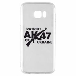 Чехол для Samsung S7 EDGE Patriot of Ukraine