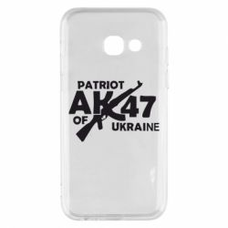 Чехол для Samsung A3 2017 Patriot of Ukraine