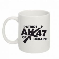 Кружка 320ml Patriot of Ukraine - FatLine