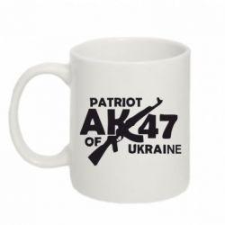 Кружка 320ml Patriot of Ukraine