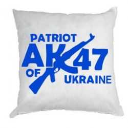 Подушка Patriot of Ukraine