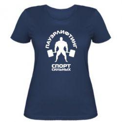 Женская футболка Пауэрлифтинг Спорт сильных - FatLine