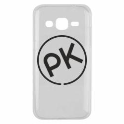 Чохол для Samsung J2 2015 Paul Kalkbrenner