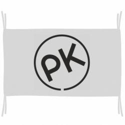Прапор Paul Kalkbrenner