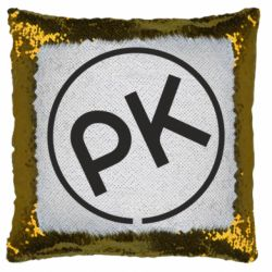 Подушка-хамелеон Paul Kalkbrenner
