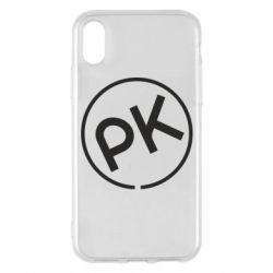 Чохол для iPhone X/Xs Paul Kalkbrenner