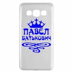 Чехол для Samsung A3 2015 Павел Батькович - FatLine