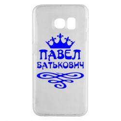 Чехол для Samsung S6 EDGE Павел Батькович - FatLine