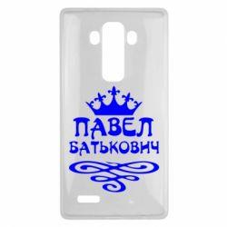 Чехол для LG G4 Павел Батькович - FatLine