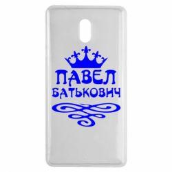Чехол для Nokia 3 Павел Батькович - FatLine