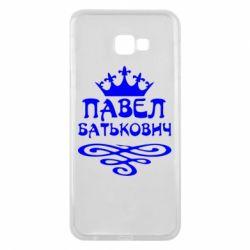 Чехол для Samsung J4 Plus 2018 Павел Батькович - FatLine
