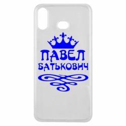 Чехол для Samsung A6s Павел Батькович - FatLine