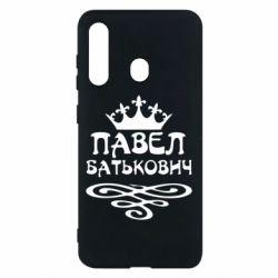 Чохол для Samsung M40 Павло Батькович