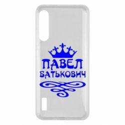Чохол для Xiaomi Mi A3 Павло Батькович