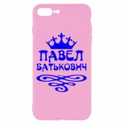 Чехол для iPhone 7 Plus Павел Батькович - FatLine