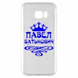 Чехол для Samsung S7 EDGE Павел Батькович - FatLine