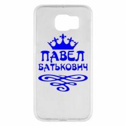 Чехол для Samsung S6 Павел Батькович - FatLine