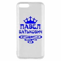 Чехол для Xiaomi Mi6 Павел Батькович - FatLine