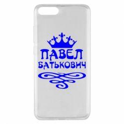Чехол для Xiaomi Mi Note 3 Павел Батькович - FatLine