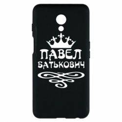 Чехол для Meizu M6s Павел Батькович - FatLine