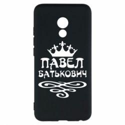 Чехол для Meizu Pro 6 Павел Батькович - FatLine