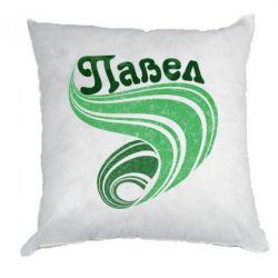Подушка Павел