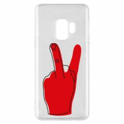 Чехол для Samsung S9 Peace and middle finger