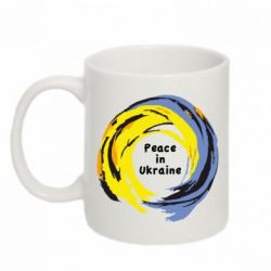 Кружка 320ml Peace in Ukraine - FatLine