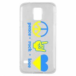 Чехол для Samsung S5 Peace, Rock, Love - FatLine