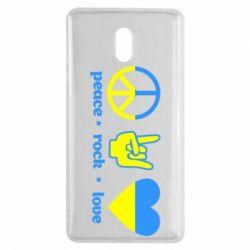 Чехол для Nokia 3 Peace, Rock, Love - FatLine