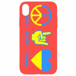 Чехол для iPhone XR Peace, Rock, Love - FatLine