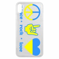 Чехол для iPhone Xs Max Peace, Rock, Love - FatLine