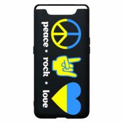 Чехол для Samsung A80 Peace, Rock, Love