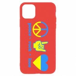 Чехол для iPhone 11 Peace, Rock, Love