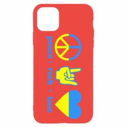 Чехол для iPhone 11 Pro Peace, Rock, Love
