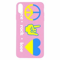 Чехол для iPhone X Peace, Rock, Love - FatLine