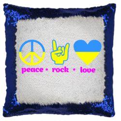 Подушка-хамелеон Peace, Rock, Love
