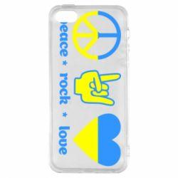 Чехол для iPhone5/5S/SE Peace, Rock, Love - FatLine