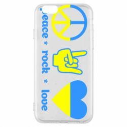 Чехол для iPhone 6/6S Peace, Rock, Love - FatLine