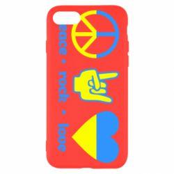 Чехол для iPhone 8 Peace, Rock, Love - FatLine