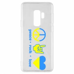 Чехол для Samsung S9+ Peace, Rock, Love - FatLine