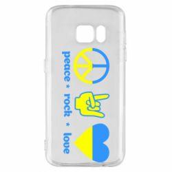Чехол для Samsung S7 Peace, Rock, Love - FatLine