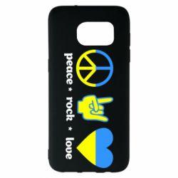Чехол для Samsung S7 EDGE Peace, Rock, Love - FatLine