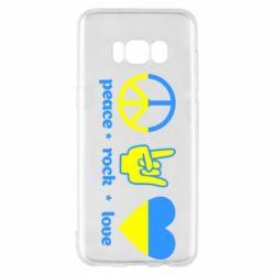 Чехол для Samsung S8 Peace, Rock, Love - FatLine