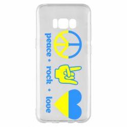 Чехол для Samsung S8+ Peace, Rock, Love - FatLine