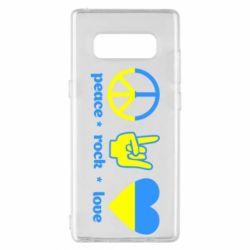 Чехол для Samsung Note 8 Peace, Rock, Love - FatLine