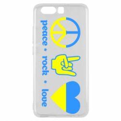 Чехол для Huawei P10 Peace, Rock, Love - FatLine