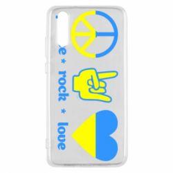 Чехол для Huawei P20 Peace, Rock, Love - FatLine