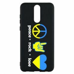 Чехол для Huawei Mate 10 Lite Peace, Rock, Love - FatLine